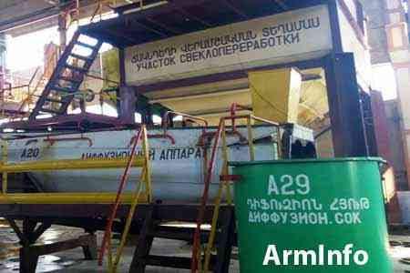 Segunda fábrica de azúcar se lanzará en Armenia