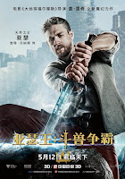 King Arthur Legend of the Sword Movie Poster 12