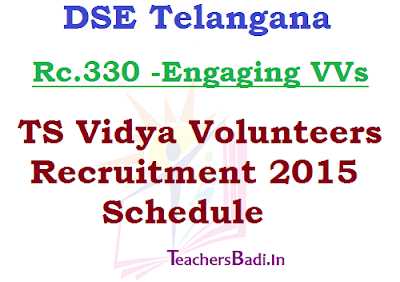 Rc.330 Schedule, Engaging Vidya Volunteers, TS Schools