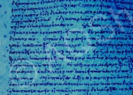 Is discovered the parchment rewritten in X century as part of The Codices of Albania