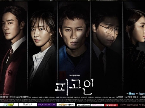 Sinopsis Defendant Korean Drama