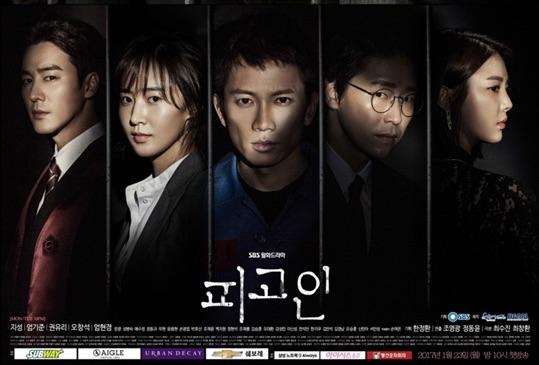 Sinopsis Defendant Korean Drama