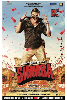 Simmba First Look Poster 6