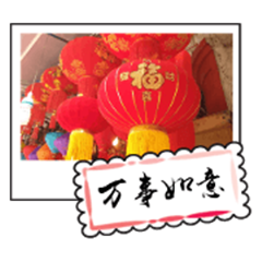 Chinese New Year greeting card3