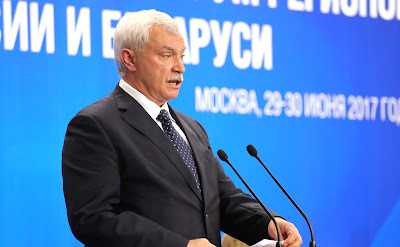 St. Petersburg Governor Georgy Poltavchenko at the fourth Forum of Russian and Belarusian Regions.