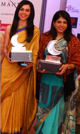 Shireen Bhan with Payal S. Kanwar