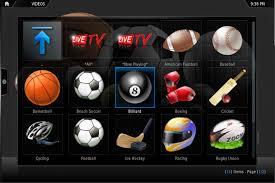 شرح تركيب اضافة SportsDevil على برنامج kodi