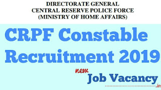 crpf-constable-recruitment-2019