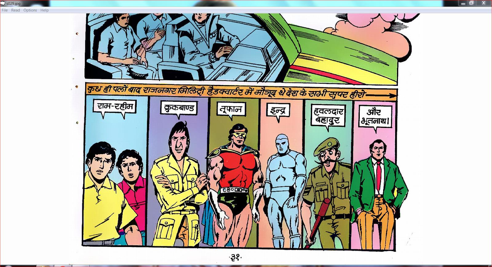 download kirtu comics pdf