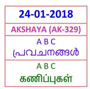 24-01-2018 A B C PREDICTION  AKSHAYA (AK-329)