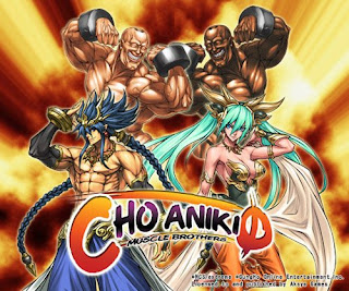 DOWNLOAD Hero Choaniki Japan PSP game for Android - www.pollogames.com
