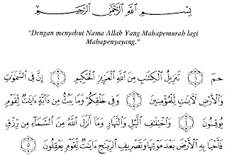 Bacaan Surat Al-Jatsiyah Lengkap Arab, Latin dan Artinya