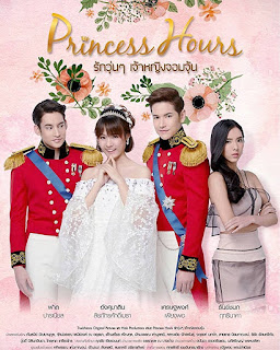 Princess Haurs Thai