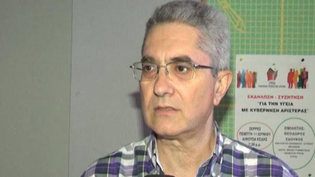 Παραιτήθηκε ο πρόεδρος του ΕΚΑΒ - Ήταν «απών» τις μέρες της εθνικής τραγωδίας στο Μάτι