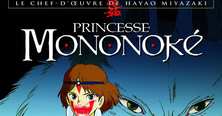 princess mononoke full movie english dub free 109