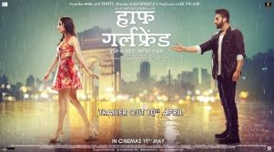Arjun Kapoor First Look in Upcoming Movie Half Girlfriend with Shraddha Kapoor and release date, Star Cast 2017, budget, boxoffice,trailer and more