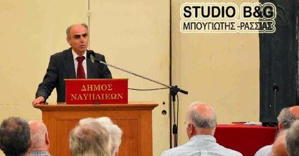 Νέος Αντιπρόεδρος του Περιφερειακού Συμβουλίου ο Γιώργος Γαβρήλος (δήλωση)