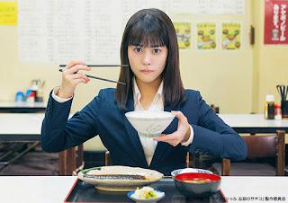 Sinopsis Drama Jepang Boukyaku no Sachiko {2018}
