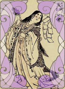 Illustration of Uzume | Wicca, Magic, Witchcraft, Paganism