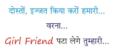 Best Whatsapp and Facebook Status In Hindi