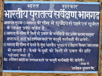Instruction of bhangarh fort