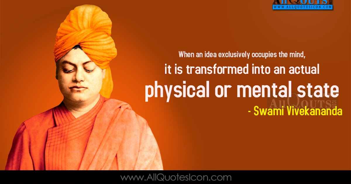 famous swami vivekananda quotes in english hd wallpapers best life motiational thoughts and sayings swami vivekananda english quotes images www allquotesicon com telugu quotes tamil quotes hindi quotes english quotes famous swami vivekananda quotes in