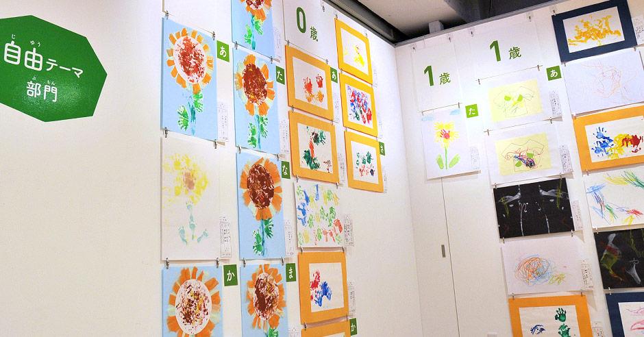 横浜市こどもの美術展2019自由テーマ部門