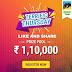 Terrific Thursday - Play Monster Truck game & WIN ₹ 1.1 Lakhs in 1 Hour
