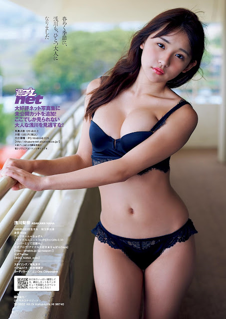 浅川梨奈 Nana Asakawa Weekly Playboy No 14 2017 Pics