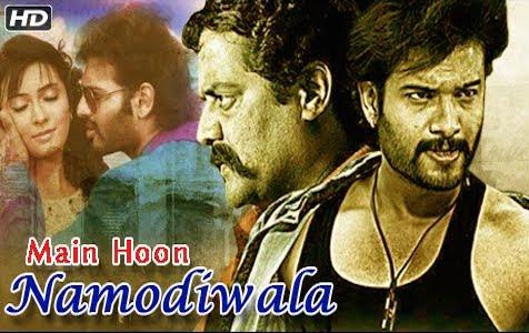 Main Hoon Namodilwala (2015) Hindi Dubbed WEBHD 350mb