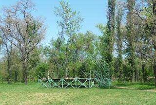 Алексеево-Дружковка. Парк. Сцена
