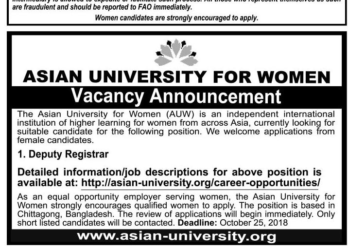 Asian University for Woman (AUW) Job Circular 2018