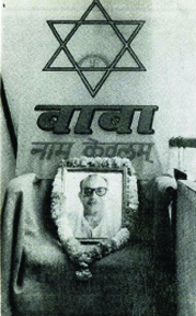 P.R. Sarkar - guru of Fuehrer?