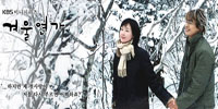 Sonata de invierno 20