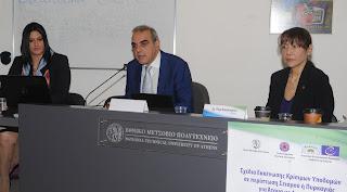 Ο Γενικός Γραμματέας Πολιτικής Προστασίας, κ. Γιάννης Καπάκης