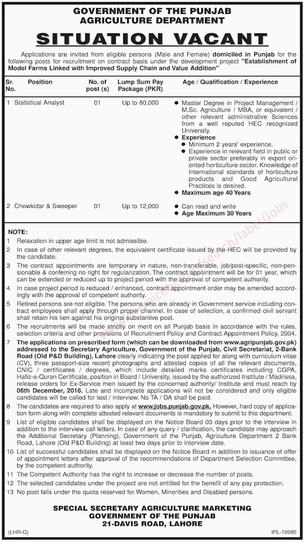 #Jobs - #Career_Opportunities - #Job Opportunities at Government of the Punjab Agriculture Department – Apply by 6th December 2018