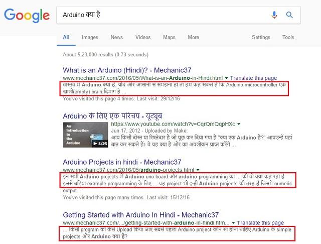 Description meta Tag google और दुसरे Search engines जैसे Bing,yahoo को हमारे webpage की जानकारी देता है
