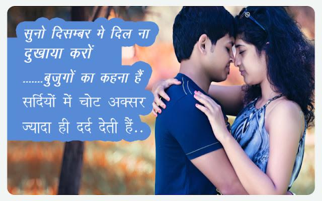 TOP 20 Romantic Hindi Love Shayari HD Images & Pictures - Wahh Hindi