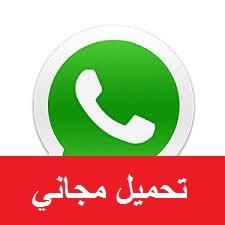 No WhatsApp 2- whatsapp com funções extras