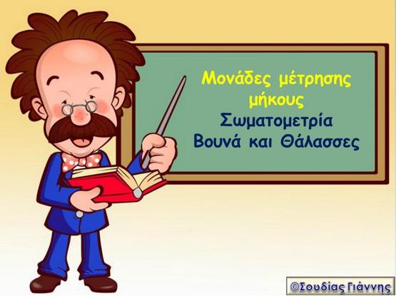 http://cnode4.slideboom.com/presentations/484662/presentation.swf?slideboom_skin=1