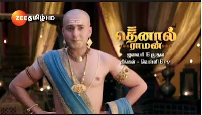 'Thenali Raman' Serial on Zee Tamil Tv Wiki Plot,Cast,Promo,Timing