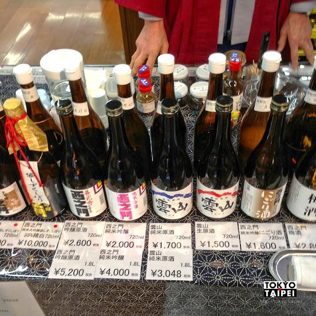 【西之門吉野屋】善光寺旁300年歷史酒廠 除了釀清酒還生產在地味噌