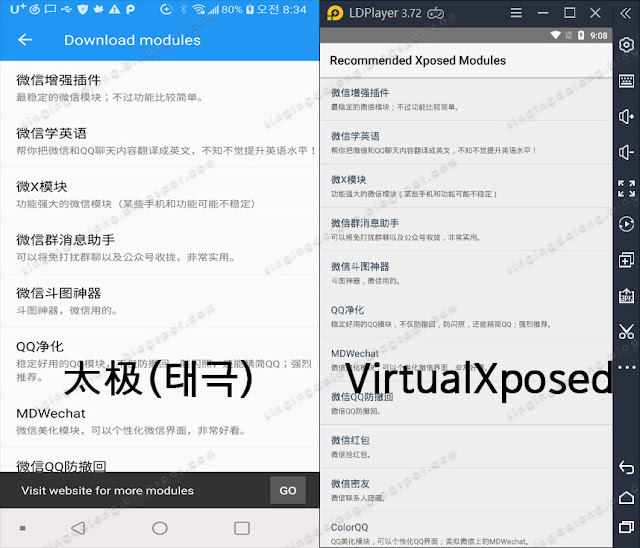 NetEase-cloud-music-Android-App-Unlock-Locked-Songs
