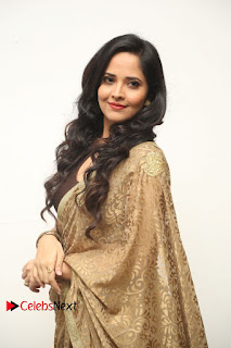 Actress Anchor Anasuya Pictures in Saree at Nirmala Convent Audio Launch  0051