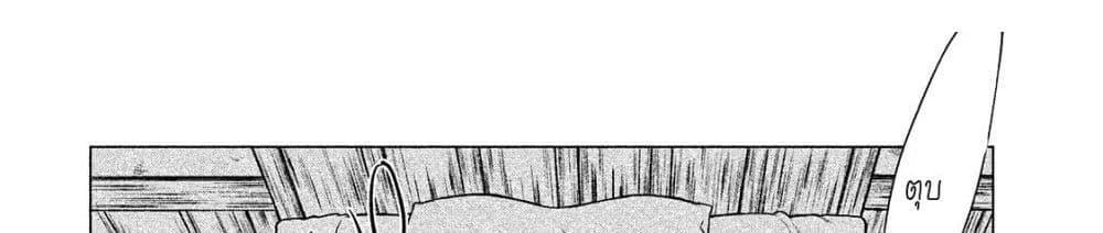 อ่านการ์ตูน Henkyou no Roukishi - Bard Loen ตอนที่ 5 หน้าที่ 93