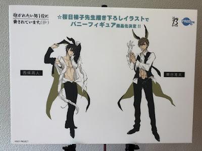 Takato e Junta B-Style de Dakeratai Otoko