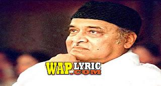Assamese Bhupen Hazarika Songs Lyrics