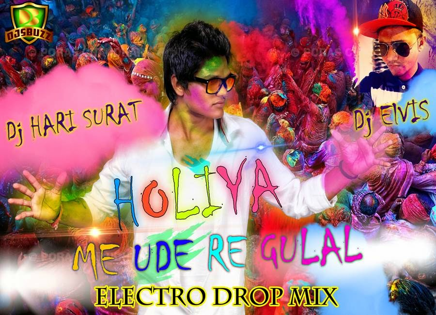 Holi mein ude re gulal by various artists on amazon music amazon. Com.