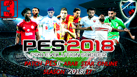 pes 6 arab stars 2018 online - باتش عرب ستارز لبيس 6 موسم 2018 بحجم خفيف و يدعم الاونلاين