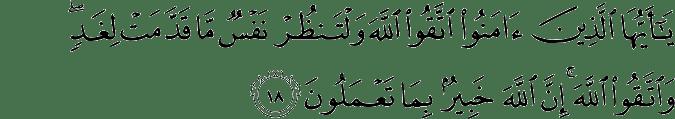 Surat Al-Hasyr Ayat 18